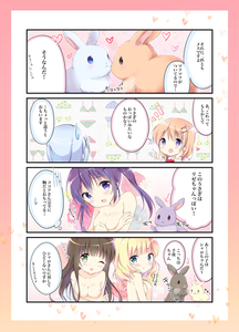 Rating: Questionable Score: 0 Tags: 4koma ;d amedamacon animal aqua_eyes bangs blonde_hair blunt_bangs blush border bow bowtie bra breasts brown_hair bunny closed_mouth collarbone comic covering covering_breasts cowtits eyebrows_visible_through_hair floral_background gochuumon_wa_usagi_desu_ka? green_eyes hair_ornament hairclip hand_on_own_cheek heart hoto_cocoa implied_yuri index_finger_raised kafuu_chino kirima_sharo large_breasts leaning_forward light_blue_hair long_hair long_sleeves looking_at_viewer nude one_eye_closed open_mouth orange_hair pantsu pink_border pink_vest purple_eyes purple_hair rabbit_house_uniform red_neckwear shirt short_hair small_breasts smile sweatdrop tedeza_rize twin_tails ujimatsu_chiya underwear vest white_shirt x_hair_ornament User: DMSchmidt