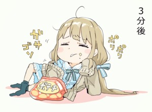 Rating: Safe Score: 1 Tags: 1girl bag_of_chips bangs beige_background black_legwear blue_bow blue_dress blush_stickers bow brown_card brown_cardigan cardigan closed_eyes collared_dress dress eating eyebrows_visible_through_hair food food_on_face futaba_anzu gomennasai hair_bow idolmaster idolmaster_cinderella_girls idolmaster_cinderella_girls_starlight_stage kneehighs kneehighs_pull light_brown_hair long_hair long_sleeves low_twintails no_shoes open_cardigan open_clothes parted_lips plaid plaid_dress sleeves_past_fingers sleeves_past_wrists solo striped striped_bow twin_tails very_long_hair User: Domestic_Importer