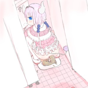 Rating: Explicit Score: 12 Tags: 1girl artist_request dress horns kanna_kamui scat squat_toilet toilet User: kuro