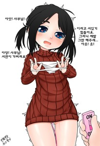 Rating: Questionable Score: 0 Tags: 1girl black_hair blade_&_soul blush bottomless diesmbodied_limb disembodied_hands half-closed_eyes hands_up heart heart-shaped_pupils highres korean long_sleeves looking_at_viewer lyn_(blade_&_soul) object_insertion open_mouth panties_removed pantsu presenting_panties red_sweater remote_control remote_control_vibrator ribbed_sweater rjehf sex_toy shiny_skin short_hair short_twin_tails simple_background solo standing sweater symbol-shaped_pupils talking text thigh_gap tied_hair translation_request trembling twin_tails underwear vaginal vaginal_object_insertion vibrator vibrator_cord white_background User: Domestic_Importer