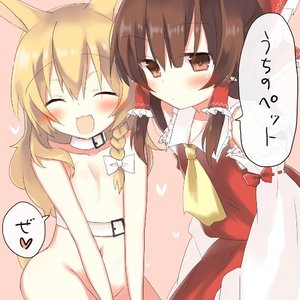 Rating: Questionable Score: 1 Tags: 2girls :/ :3 :d ^_^ animal_ears ascot belt blush bow braid brown_eyes brown_hair bunny_ears bunny_tail closed_eyes collar collarbone covered_nipples detached_sleeves fang flat_chest hair_bow hair_tubes hakurei_reimu happy heart kemonomimi_mode kirisame_marisa large_bow looking_at_viewer multiple_girls naked_belt navel nude open_mouth pet_play rbtt single_braid skirt skirt_set smile tail touhou_project translated v_arms vest wavy_hair yuri ze_(phrase) User: Domestic_Importer