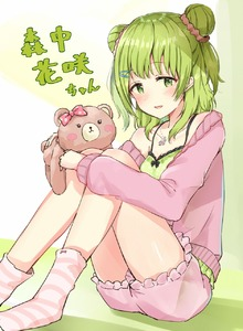 Rating: Safe Score: 1 Tags: 1girl :d bangs bare_shoulders blush bow camisole collarbone double_bun eyebrows_visible_through_hair green_camisole green_eyes green_hair hair_ornament hairclip highres jacket jewellery long_sleeves looking_at_viewer loose_socks morinaka_kazaki necklace nijisanji no_shoes off_shoulder open_mouth pink_bow pink_jacket pink_shorts polka_dot polka_dot_bow polka_dot_camisole racchi. short_shorts shorts side_bun sitting smile socks solo striped striped_legwear stuffed_animal stuffed_toy teddy_bear translation_request virtual_youtuber User: DMSchmidt