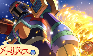 Rating: Safe Score: 0 Tags: 1boy 1girl android blue_eyes capcom christmas_tree glowing_eyes helmet kin_niku open_mouth red_eyes robot rockman rockman_(classic) rockman_x roll shoulder_cannon snow speech_bubble vava weapon User: Domestic_Importer