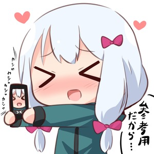 Rating: Safe Score: 0 Tags: 10s 1girl :d >_< bangs blush bow cellphone chibi closed_eyes eromanga_sensei eyebrows_visible_through_hair hair_bow hana_kazari happy heart holding holding_phone izumi_sagiri jacket long_hair open_mouth phone purple_bow self_shot simple_background smartphone smile solo speech_bubble upper_body white_background User: Domestic_Importer