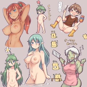 Rating: Explicit Score: 5 Tags: 1boy 5girls :d anus apron arms_behind_head blue_eyes breasts brown_background brown_eyes cowtits elf eyebrows_visible_through_hair flower flower_on_head food green_hair green_skin highres knife large_breasts long_hair looking_at_viewer mandragora medium_breasts multiple_girls naked_apron navel nipples nude open_mouth original partially_submerged penis pink_apron pocky pointy_ears ponytail pussy rakugakio red_eyes red_hair sharp_teeth short_hair shota simple_background small_breasts smile teeth testicles water white_hair yellow_eyes User: DMSchmidt