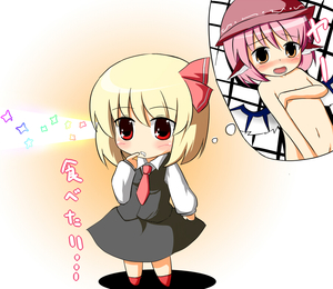 Rating: Questionable Score: 2 Tags: 2girls animal_ears blonde_hair blush breast_hold breasts chibi covering covering_breasts flat_chest hair_ribbon hat imagining multiple_girls mystia_lorelei nude nude_cover pink_eyes pink_hair red_eyes ribbon rumia short_hair team_shanghai_alice thought_bubble touhou_project youkai zetz User: DMSchmidt