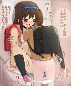 Rating: Explicit Score: 0 Tags: !! ... 1boy 1girl ass backpack bag bangs bathroom black_hair black_legwear brown_hair clothed_sex copyright_request from_behind hairband heart heavy_breathing hetero long_sleeves open_mouth pantsu pantsu_around_one_leg randoseru sex shoes shota sitting socks standing straight_shota text toilet translation_request trembling underwear yurarin User: Domestic_Importer