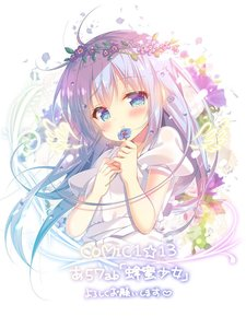 Rating: Safe Score: 0 Tags: 1girl ahoge blue_eyes blue_hair blush character_name closed_mouth dated eyebrows_visible_through_hair flower gochuumon_wa_usagi_desu_ka? head_wreath holding holding_flower kafuu_chino looking_at_viewer mitsumomo_mamu puffy_short_sleeves puffy_sleeves short_sleeves smile solo User: DMSchmidt