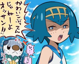 Rating: Safe Score: 0 Tags: !! 10s 1girl bare_shoulders blue_eyes blue_hair blue_sky blush cloud day face frown gesugao hair_ornament open_mouth oshawott pokemoa pokemon pokemon_(anime) pokemon_(creature) pokemon_(game) pokemon_sm pokemon_sm_(anime) scared shaded_face shirt short_hair sky sleeveless sleeveless_shirt suiren_(pokemon) sweatdrop swimsuit swimsuit_under_clothes text trembling upper_body User: Domestic_Importer