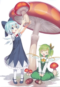 Rating: Safe Score: 0 Tags: 2girls :o ^_^ ^o^ absurdres acorn adapted_costume alternate_costume bangs blue_bow blue_dress blue_eyes blue_hair blush bow bowtie capriccio cirno closed_eyes daiyousei dress eyebrows_visible_through_hair fairy_wings frills giant_mushroom green_hair green_skirt green_vest hair_between_eyes hair_ribbon happy head_tilt highres holding ice ice_wings kneehighs long_sleeves mary_janes multiple_girls mushroom on_ground open_mouth outstretched_arm puffy_long_sleeves puffy_sleeves red_ribbon ribbon shoes short_hair short_sleeves simple_background sitting skirt source_request tiptoes touhou_project vest white_background white_legwear wings yellow_bow yellow_bowtie yellow_ribbon User: Domestic_Importer