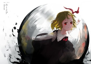 Rating: Safe Score: 0 Tags: 1girl artist_name black_skirt black_vest blonde_hair blouse character_name darkness dated floating_hair hair_ribbon highres long_skirt long_sleeves looking_at_viewer necktie outstretched_arm red_eyes red_neckwear red_ribbon ribbon riki6 rumia shirt short_hair simple_background skirt solo touhou_project vest white_background white_blouse white_shirt wing_collar User: DMSchmidt