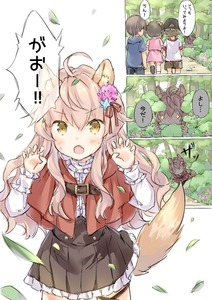 Rating: Safe Score: 1 Tags: +_+ 1boy 3girls :o ahoge animal_ear_fluff animal_ears baseball_cap black_skirt blush capelet center_frills claw_pose comic double-bre hat little_red_riding_hood little_red_riding_hood_(grimm) multiple_girls original wataame27 User: Domestic_Importer