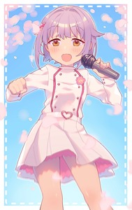 Rating: Safe Score: 1 Tags: 10s 1girl bare_legs blue_background brown_eyes cherry_blossoms cowboy_shot eyebrows_visible_through_hair frilled_skirt frills hair_intakes hair_ornament hairclip idol idolmaster idolmaster_cinderella_girls kira!_mankai_smile koshimizu_sachiko long_sleeves microphone music purple_hair short_hair singing skirt solo uso_(ameuzaki) yellow_eyes User: Domestic_Importer