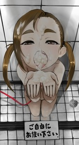 Rating: Explicit Score: 3 Tags: 1girl bathroom brown_eyes brown_hair cum cum_in_hands cum_in_mouth cum_on_body cum_on_upper_body facial freckles hanhan highres kneeling leash navel nude open_mouth pubic_hair public_use saliva shadow sign slave solo sweat tongue tongue_out twin_tails uvula waiting User: DMSchmidt