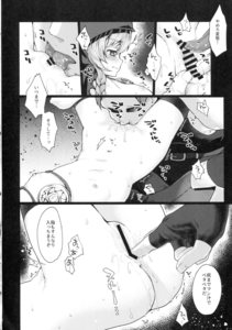 Rating: Explicit Score: 1 Tags: 1boy 1girl absurdres anus ass bar_censor bound bound_wrists braid brooch censored chain cunnilingus curse_maker doujinshi fingering fingerless_gloves flat_chest gloves greyscale hetero highres hood jewellery long_hair monochrome navel necklace nipples nude oral po_ni pussy rape sekaiju_no_meikyuu spread_legs sweat tongue trembling User: DMSchmidt