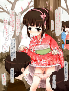 Rating: Explicit Score: 1 Tags: ! !? ... 2girls 3boys ass_visible_through_thighs bangs blush bow bow_panties dress dress_lift exhibitionism hairband hetero hikami_izuto japanese_clothes kimono kimono_lift lifted_by_self long_sleeves looking_at_another multiple_boys multiple_girls no_nose open_mouth original outdoors pantsu pantsu_pull plant profile public pussy shota standing straight_shota text thought_bubble translation_request tree trembling uncensored underwear upper_body User: Domestic_Importer