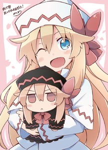 Rating: Safe Score: 0 Tags: >:< 2girls ;d bangs black_dress blonde_hair blue_eyes blush blush_stickers bow capelet chibi closed_mouth dress dual_persona eyebrows_visible_through_hair hair_between_eyes hat highres holding lily_black lily_white long_hair long_sleeves looking_at_viewer multiple_girls no_wings one_eye_closed open_mouth ribbon simple_background smile solid_circle_eyes touhou_project white_dress wide_sleeves yutamaro User: DMSchmidt