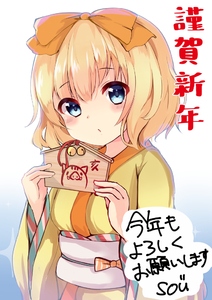 Rating: Safe Score: 0 Tags: 1girl bangs blonde_hair blue_background blue_eyes bow breasts chinese_zodiac ema eyebrows_visible_through_hair gochuumon_wa_usagi_desu_ka? gradient gradient_background hair_bow hands_up happy_new_year head_tilt holding japanese_clothes kimono kirima_sharo long_sleeves looking_at_viewer new_year obi orange_bow parted_lips sash short_hair small_breasts solo sou_(soutennkouchi) upper_body white_background wide_sleeves year_of_the_pig yellow_kimono User: DMSchmidt