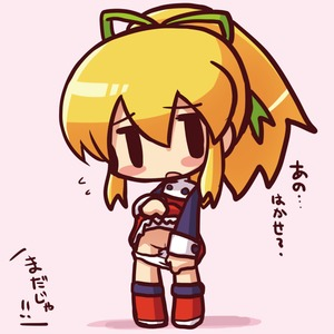 Rating: Explicit Score: 3 Tags: 1girl black_eyes blonde_hair blush blush_stickers boots capcom chibi dress dress_lift embarrassed full_body hair_ornament hair_ribbon high_ponytail ikkyuu long_hair looking_at_viewer open_mouth pantsu pantsu_pull pink_background ponytail pussy ribbon rockman rockman_(classic) roll short_dress simple_background solid_oval_eyes solo standing text translated translation_request uncensored underwear User: Domestic_Importer