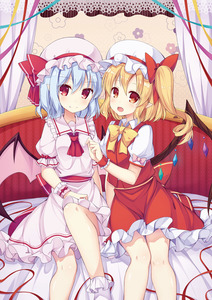 Rating: Safe Score: 0 Tags: 2girls :d amemiya_ruki ascot bangs bat_wings blonde_hair blue_hair bobby_socks bow bowtie closed_mouth collared_shirt crystal curtains dress eyebrows_visible_through_hair fang flandre_scarlet hair_between_eyes hair_bow hat hat_bow highres lace_border mob_cap multiple_girls one_side_up open_mouth pink_dress pink_hat pink_wings puffy_short_sleeves puffy_sleeves red_bow red_eyes red_neckwear red_skirt red_vest remilia_scarlet shirt short_sleeves siblings sisters sitting skirt skirt_set smile socks touhou_project vest white_hat white_legwear white_shirt wings wrist_cuffs yellow_neckwear User: DMSchmidt