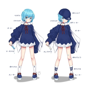 Rating: Safe Score: 1 Tags: (9) 1girl absurdres bandaid baseball_cap blue_eyes blue_hair blue_hat blue_shoes bow choker cirno earrings food full_body hair_ornament hairclip hat highres holding hood hoodie ice_pop jewellery long_sleeves looking_at_viewer one_eye_covered red_string sei_ichi_(shiratamamikan) shoe_bow shoes short_hair simple_background smile socks standing string touhou_project translation_request variations white_background white_legwear User: Domestic_Importer