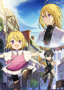 Rating: Safe Score: 0 Tags: 1boy 2girls :d bag bangs black_hair black_pants blonde_hair blue_eyes blue_sky blush boots brown_footwear building city cloud cloudy_sky day eyebrows_visible_through_hair green_vest grey_shirt highres misoni_comi multiple_girls open_mouth pants smile User: Domestic_Importer