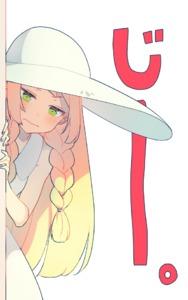 Rating: Safe Score: 1 Tags: 1girl 3: blonde_hair braid dress green_eyes hat lillie_(pokemon) long_hair peeking_out pokemon pokemon_(game) pokemon_sm solo sun_hat twin_braids v-shaped_eyebrows white_headwear yuno_tsuitta User: DMSchmidt