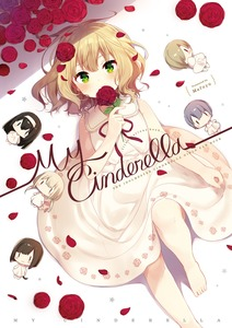 Rating: Safe Score: 0 Tags: 1girl :3 :o arm_at_side bangs bare_arms bare_legs bare_shoulders barefoot blonde_hair blush blush_stickers brown_hair character_doll copyright_name dress eyebrows_visible_through_hair feet_out_of_frame floral_print flower from_above futaba_anzu green_eyes hair_flower hair_ornament hair_over_one_eye hairband highres holding holding_flower idolmaster idolmaster_cinderella_girls knee_up looking_at_viewer low_twintails lying maekawa_miku mafuyu_(chibi21) on_back otokura_yuuki parted_lips petals purple_hair red_ribbon red_rose ribbon rose rose_petals rose_print sagisawa_fumika sakurai_momoka shirasaka_koume short_hair sleeveless sleeveless_dress solo tareme twin_tails white_dress white_hairband User: DMSchmidt