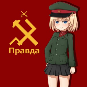 Rating: Safe Score: 0 Tags: 1girl actas blonde_hair blue_eyes emblem girls_und_panzer hand_on_hip hat jacket katyusha kousonen long_sleeves looking_at_viewer military military_uniform miniskirt peaked_cap pleated_skirt russian short_hair skirt smile solo uniform User: DMSchmidt