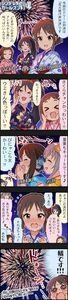 Rating: Safe Score: 0 Tags: 10s 5koma ayase_honoka black_hair blue_eyes brown_eyes brown_hair character_name coloured comic drill_hair grey_hair hair_ornament hairband half_updo highres idolmaster idolmaster_cinderella_girls long_hair long_image multiple_girls muramatsu_sakura official_art ponytail sakakibara_satomi short_hair sugisaka_umi tachibana_arisu tall_image twin_drills twin_tails User: DMSchmidt