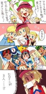 Rating: Safe Score: 0 Tags: 4boys 5girls alolan_vulpix citron_(pokemon) eureka_(pokemon) kaki_(pokemon) lillie_(pokemon) mamane_(pokemon) mao_(pokemon) multiple_boys multiple_girls npc_trainer pikachu pokemon pokemon_(anime) pokemon_(game) pokemon_sm pokemon_sm_(anime) pokemon_xy_(anime) pop popplio postcard satoshi_(pokemon) serena_(pokemon) suiren_(pokemon) trial_captain User: Domestic_Importer