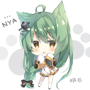 Rating: Safe Score: 0 Tags: 1girl :3 :d ahoge akashi_(azur_lane) animal_ears asymmetrical_legwear azur_lane bangs black_bow black_footwear blush bow braid brown_eyes cat_ears chibi dress eyebrows_visible_through_hair fang green_hair hair_between_eyes hair_bow hair_ornament highres kneehighs long_hair long_sleeves looking_at_viewer open_mouth romaji saeki_sora single_kneehigh single_sock sleeves_past_wrists smile socks solo standing very_long_hair white_dress white_legwear wide_sleeves wrench User: Domestic_Importer