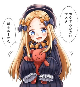 Rating: Safe Score: 1 Tags: 1girl :d abigail_williams_(fate/grand_order) admjgdme bangs black_bow black_dress black_headwear blonde_hair blue_eyes blush bow dotted_line dress fate/grand_order fate_(series) forehead hair_bow hat highres holding holding_stuffed_animal long_hair long_sleeves looking_at_viewer open_mouth orange_bow parted_bangs polka_dot polka_dot_bow simple_background sleeves_past_fingers sleeves_past_wrists smile solo speech_bubble stuffed_animal stuffed_toy teddy_bear translation_request upper_body very_long_hair white_background User: DMSchmidt