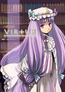 Rating: Safe Score: 0 Tags: 1girl book bookshelf crescent hat long_hair patchouli_knowledge purple_eyes purple_hair solo touhou_project very_long_hair yuu_(kfc) User: DMSchmidt
