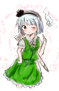 Rating: Safe Score: 1 Tags: >;< 1girl >;< blue_eyes blush collared_shirt contrapposto head_tilt highres index_finger_raised konpaku_youmu konpaku_youmu_(ghost) kototoki shirt short_hair silver_hair sketch skirt skirt_set solo touhou_project vest User: DMSchmidt