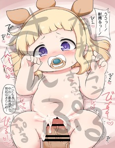 Rating: Explicit Score: 1 Tags: ! ... 1boy 1girl bangs bar_censor blonde_hair blush cagliostro_(granblue_fantasy) censored cum cum_in_pussy flat_chest fooyuta granblue_fantasy heart hetero highres long_hair looking_at_viewer lying navel nipples nude on_back pacifier penis pov pov_eye_contact purple_eyes pussy sex solo_focus spread_legs text toddlercon translation_request vaginal veins veiny_penis younger User: Domestic_Importer