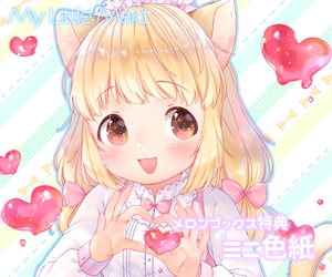 Rating: Safe Score: 0 Tags: 1girl :d animal_ears bangs blonde_hair blush bow brown_eyes cat_ears cat_girl cat_tail diagonal-striped_background diagonal_stripes dot_nose dripping eyebrows_visible_through_hair hair_bow hands_up heart long_hair long_sleeves looking_at_viewer mutou_mato open_mouth original pastel_colors pink_bow raised_eyebrows smile solo striped striped_background tail tareme title upper_body User: DMSchmidt