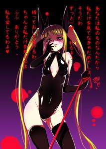 Rating: Safe Score: 1 Tags: 1girl blazblue blonde_hair boots breasts cleavage_cutout dominatrix elbow_gloves femdom gloves hand_on_own_face highleg highleg_leotard highres kaname_nagi leash leotard long_hair open_mouth rachel_alucard red_eyes ribbon small_breasts smile solo thigh_boots thighhighs thighs translation_request twin_tails very_long_hair User: DMSchmidt