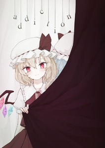 Rating: Safe Score: 0 Tags: 2girls ascot blonde_hair blue_hair collarbone cover cowboy_shot crystal curtains english eyebrows_visible_through_hair flandre_scarlet frilled_shirt_collar frills hair_between_eyes hat hat_ribbon head_tilt highres holding honotai looking_at_viewer mob_cap multiple_girls pointy_ears puffy_short_sleeves puffy_sleeves red_eyes red_ribbon remilia_scarlet ribbon short_hair short_sleeves siblings sisters smile standing touhou_project white_hat wings yellow_neckwear User: DMSchmidt