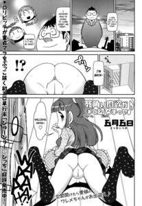 Rating: Explicit Score: 9 Tags: 1boy 2girls anus ass clitoris english greyscale hard_translated head_only highres long_hair lying monochrome multiple_girls nopan on_stomach original pussy satsuki_itsuka scan skirt speech_bubble text translated uncensored User: Domestic_Importer