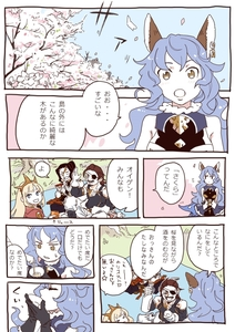 Rating: Safe Score: 0 Tags: 2boys 2girls alcohol animal_ears black_hair blonde_hair blue_eyes blue_hair brown_hair cagliostro_(granblue_fantasy) cherry_blossoms closed_eyes coloured comic cup earrings erune eugene_(granblue_fantasy) eyepatch ferry_(granblue_fantasy) granblue_fantasy jewellery jin_(granblue_fantasy) long_hair multiple_boys multiple_girls outdoors sakazuki sake scar sweatdrop tiara tree wanotsuku wavy_hair wavy_mouth yellow_eyes User: DMSchmidt