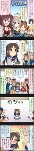 Rating: Safe Score: 0 Tags: 10s 5koma character_name coloured comic highres ichinose_shiki idolmaster idolmaster_cinderella_girls katagiri_sanae long_image official_art sakurai_momoka shiomi_shuuko tachibana_arisu tall_image User: DMSchmidt