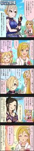 Rating: Safe Score: 0 Tags: 10s 5koma black_eyes black_hair blonde_hair brown_eyes brown_hair character_name coloured comic fujimoto_rina grey_eyes hairband highres idolmaster idolmaster_cinderella_girls long_hair long_image mukai_takumi multiple_girls official_art sakurai_momoka shiomi_shuuko shirasaka_koume short_hair tall_image yellow_eyes User: DMSchmidt