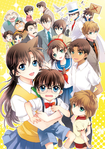 Rating: Safe Score: 0 Tags: 6+boys 6+girls agasa_hiroshi bird blonde_hair blue_eyes blue_sailor_collar bow bowtie brown_hair card dove edogawa_conan everyone formal green_eyes grey_hair haibara_ai hair_bow hairband hakuba_saguru hat hattori_heiji highres hondou_eisuke kaitou_kid kobayashi_sumiko kojima_genta kuroba_kaitou magic_kaito mca_(dessert_candy) meitantei_conan mouri_kogoro mouri_ran multiple_boys multiple_girls nakamori_aoko necktie playing_card ponytail satou_miwako school_uniform serafuku shiratori_ninzaburou sign suspenders takagi_wataru_(meitantei_conan) tan tooyama_kazuha top_hat tsuburaya_mitsuhiko yellow_background yoshida_ayumi User: DMSchmidt