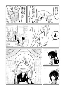 Rating: Safe Score: 0 Tags: 1boy 3girls closed_eyes comic dress flower food glasses grin hakurei_reimu japanese_clothes kimono kirisame_marisa long_hair looking_back memory monochrome morichika_rinnosuke multiple_girls short_hair smile sonson_(eleven) team_shanghai_alice touhou_project wagashi yakumo_yukari youkan_(food) younger User: DMSchmidt