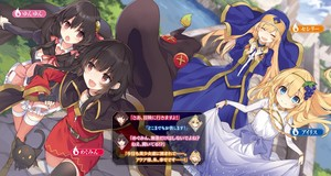 Rating: Safe Score: 4 Tags: 4girls :d :o asymmetrical_legwear bandaged_leg bandages black_cape black_gloves black_hair black_legwear blonde_hair blue_dress blue_eyes blurry blurry_background bow cape cecily_(konosuba) character_name chomusuke cleavage_cutout closed_eyes day dress dutch_angle eyebrows_visible_through_hair fingerless_gloves food_themed_hair_ornament gloves gradient_dress grape_hair_ornament green_hairband hair_between_eyes hair_bow hair_ornament hairband highres hood iris_(konosuba) kono_subarashii_sekai_ni_shukufuku_wo! layered_skirt long_dress long_sleeves looking_at_viewer megumin miniskirt mishima_kurone multiple_girls neck_ribbon novel_illustration nun official_art open_mouth outdoors outstretched_arm pink_bow pink_skirt red_dress red_eyes red_ribbon ribbon running short_dress short_hair_with_long_locks sidelocks single_thighhigh skirt skirt_hold smile sweatdrop thighhighs white_dress yunyun_(konosuba) zettai_ryouiki User: DMSchmidt
