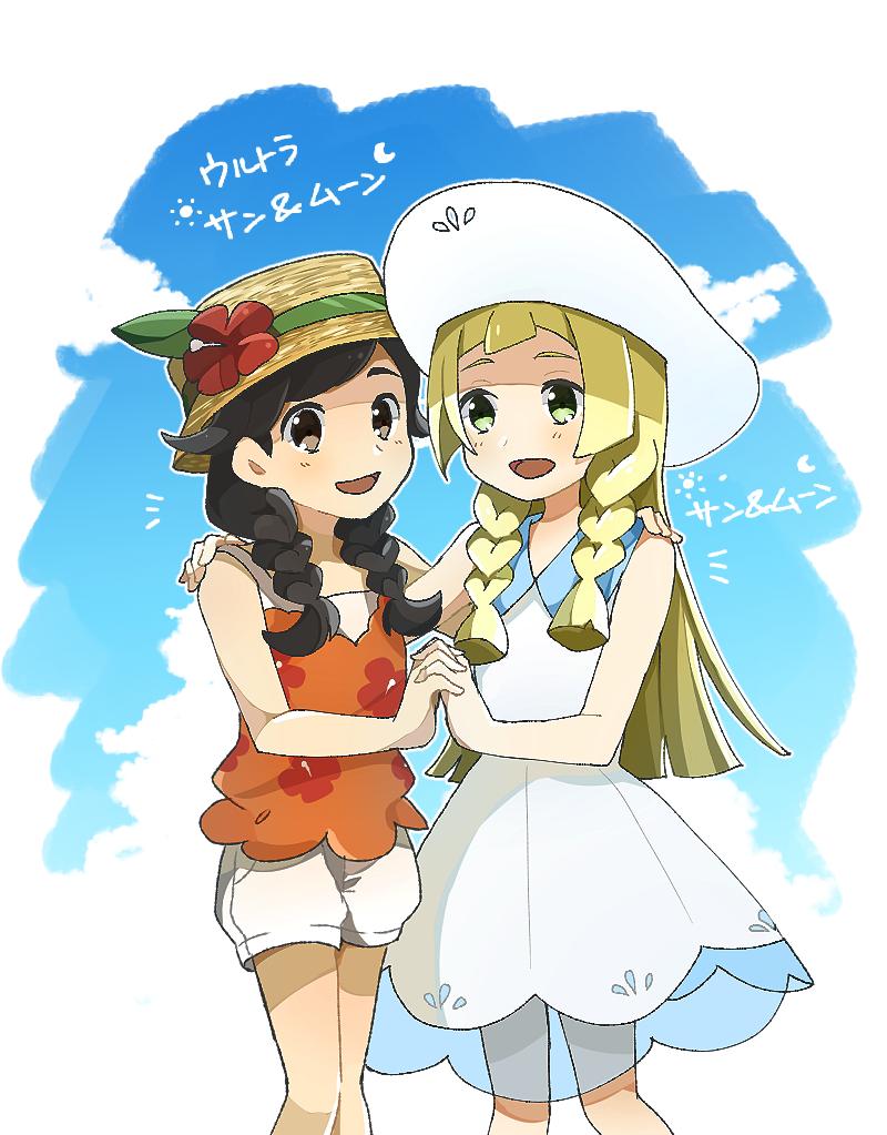 Miu miuuu 721 lolibooru - Pokemon miu two ...