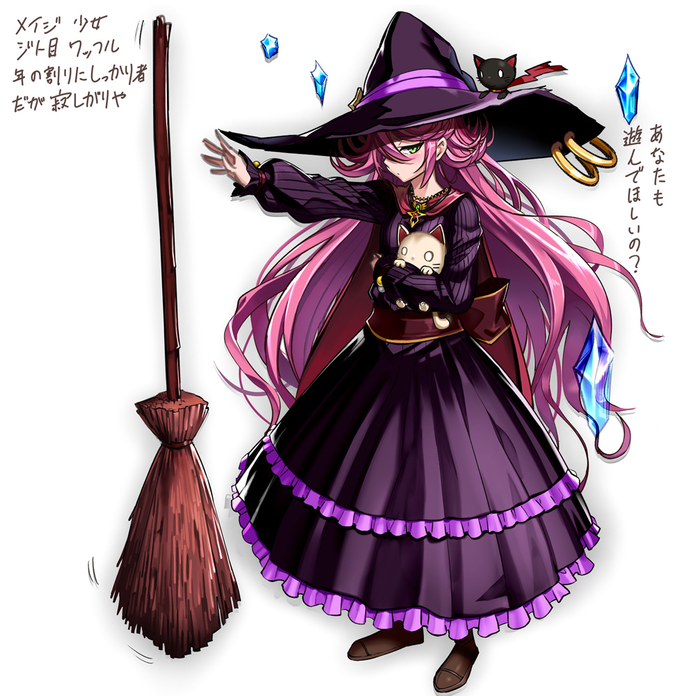 Witch girl version 234 download httpzoee6itn - 4 8