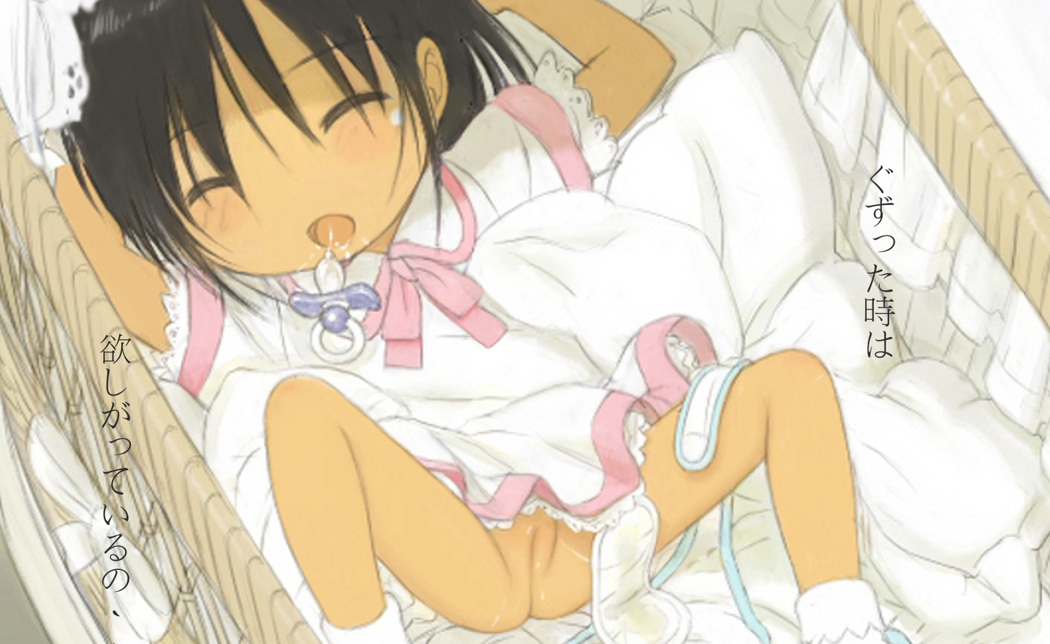1girl black_hair closed_eyes diaper lolifan lying on_back open_mouth original pacifier pussy saliva short_sleeves solo spread_legs text toddlercon translated uncensored